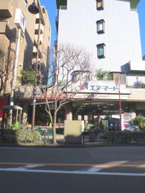 エヌ・マート 小台店の画像3