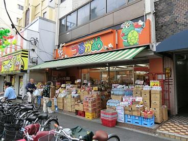 つるかめ 三ノ輪店の画像2