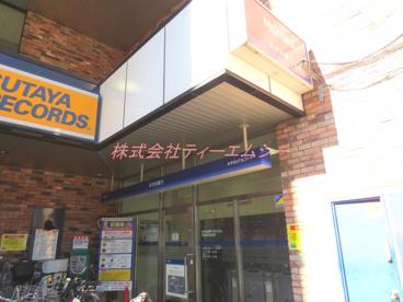みずほ銀行町屋駅前出張所の画像1