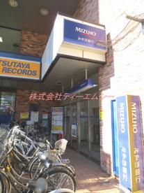 みずほ銀行町屋駅前出張所の画像2