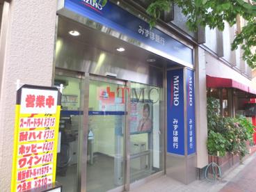 みずほ銀行西日暮里駅前出張所の画像2