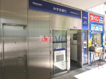 みずほ銀行日暮里駅前出張所の画像2