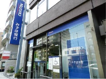 みずほ銀行三ノ輪支店の画像2