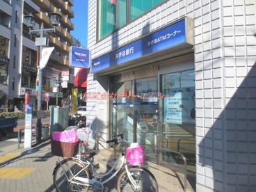 みずほ銀行小台出張所の画像2
