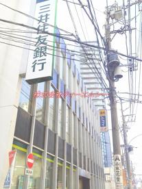 三井住友銀行町屋支店の画像2