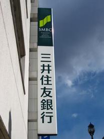 三井住友銀行三ノ輪出張所の画像1