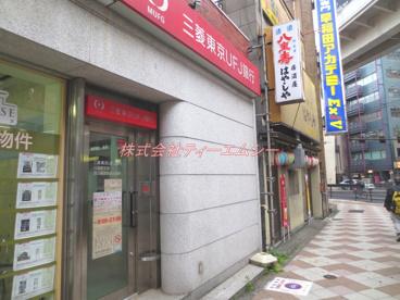 三菱東京UFJ銀行 西日暮里駅前ATMコーナーの画像3
