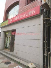 三菱東京UFJ銀行 西日暮里駅前ATMコーナーの画像4