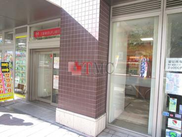 三菱東京UFJ銀行 日暮里尾久橋通りATMコーナーの画像2