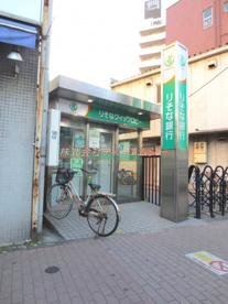 りそな銀行 新三河島駅前出張所の画像2