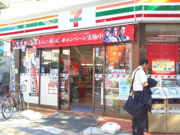 セブンイレブン 西日暮里六丁目店の画像1