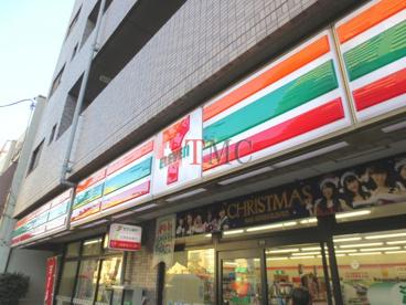 セブンイレブン荒川店の画像5