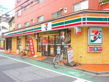 セブンイレブン荒川西尾久7丁目店の画像1