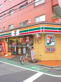 セブンイレブン荒川西尾久7丁目店の画像2