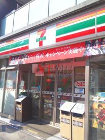 セブンイレブン荒川西日暮里1丁目店の画像1