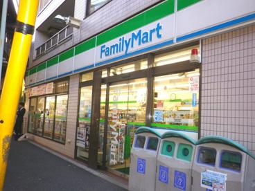 ファミリーマート 吉川町屋店の画像1