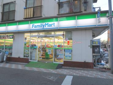 ファミリーマート新三河島駅前店の画像1