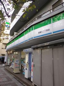 ファミリーマート西尾久二丁目店の画像3