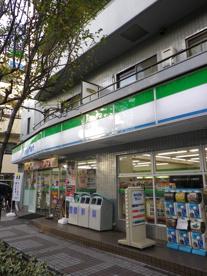 ファミリーマート西尾久二丁目店の画像4