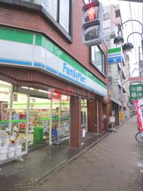 ファミリーマート東日暮里六丁目店の画像2