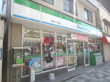 ファミリーマート町屋一丁目店の画像5