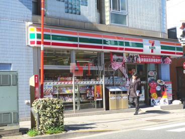 セブンイレブン荒川西尾久3丁目店の画像2