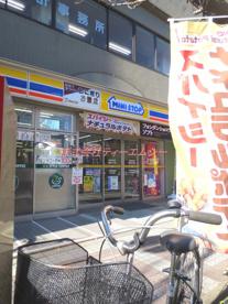 ミニストップ 西尾久2丁目店の画像2