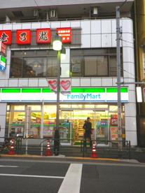 ファミリーマート 町屋二丁目店の画像2