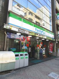 ファミリーマート 日暮里駅前店の画像3