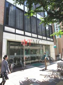 城北信用金庫 日暮里駅前支店の画像3