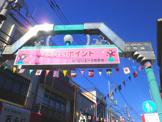 はっぴいもーる熊野前
