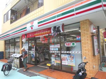 セブンイレブン 荒川東尾久2丁目店の画像2