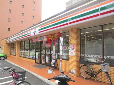 セブンイレブン 東日暮里2丁目店の画像1
