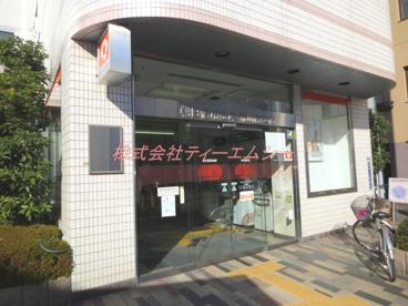 朝日信用金庫荒川南支店の画像3
