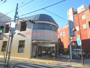 朝日信用金庫 西尾久支店の画像1