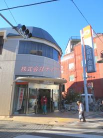 朝日信用金庫 西尾久支店の画像2