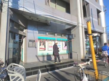 城北信用金庫 尾久中央支店の画像2