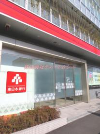 東日本銀行 尾久支店の画像3