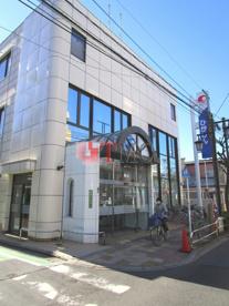 東京東信用金庫 町屋支店の画像2