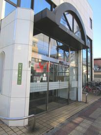 東京東信用金庫 町屋支店の画像4