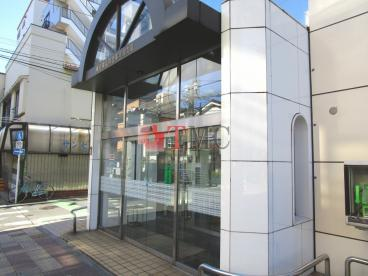 東京東信用金庫 町屋支店の画像5