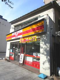 ヤマザキYショップ西日暮里上村店の画像5