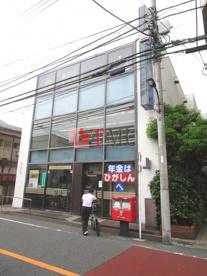 東京東信用金庫 荒川支店の画像3