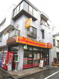 ヤマザキYショップかどや店の画像3