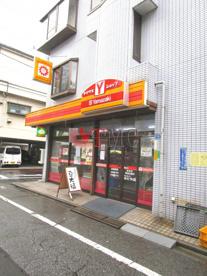 ヤマザキYショップかどや店の画像4