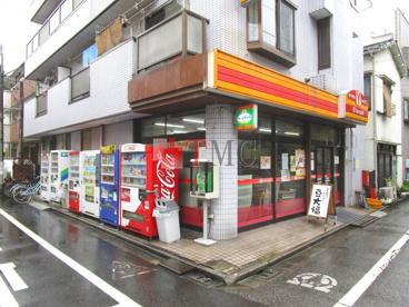 ヤマザキYショップかどや店の画像5