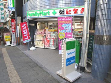 ファミリーマート+薬ヒグチ日暮里店の画像2