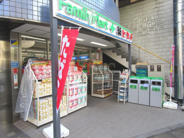 ファミリーマート+薬ヒグチ日暮里店の画像3