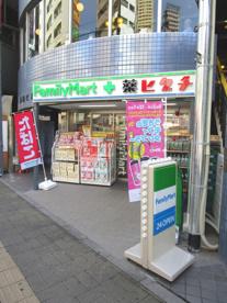 ファミリーマート+薬ヒグチ日暮里店の画像4