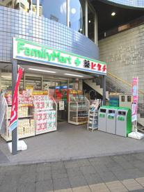 ファミリーマート+薬ヒグチ日暮里店の画像5
